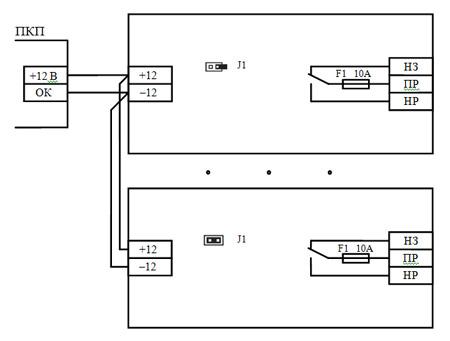 Схема подключения БРВ к