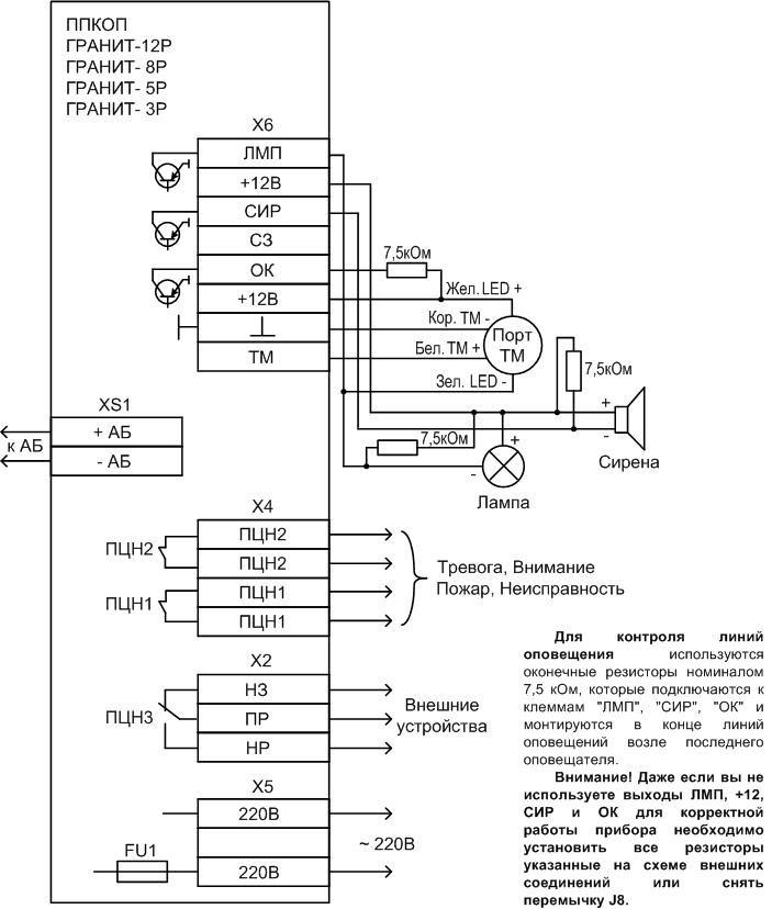 Схема подключения резисторов