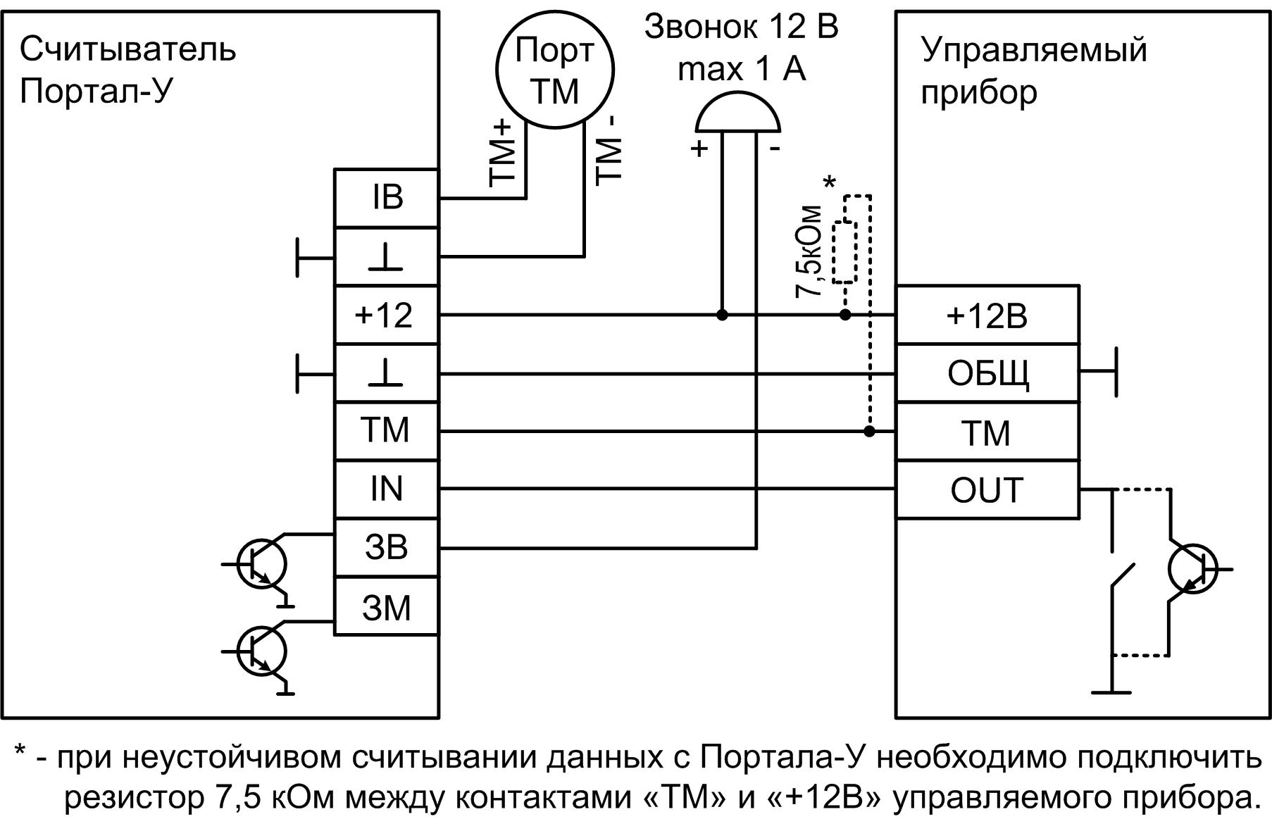 схема подключение магнитного замка