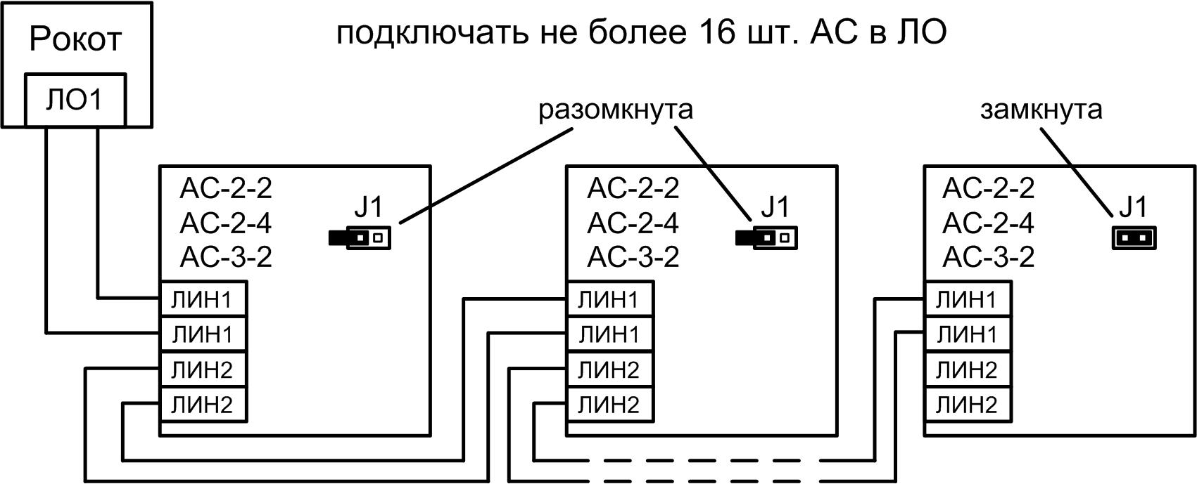 Ас-2 схема подключения