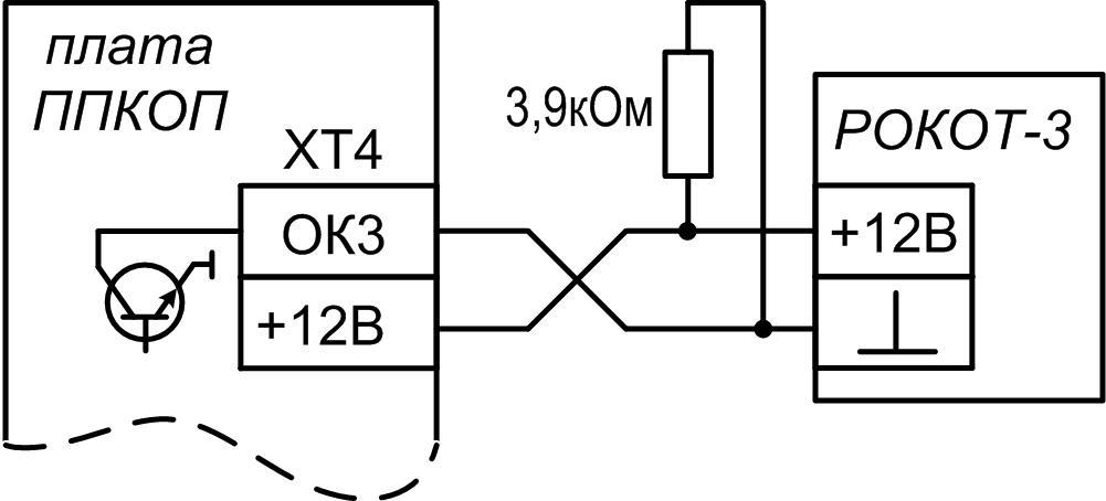 Схема подключения Рокот-3 к
