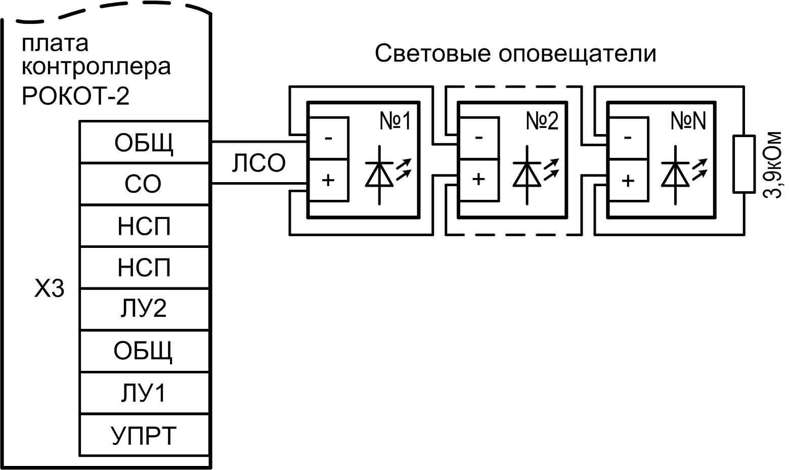 схема подключения ип 212-5ау