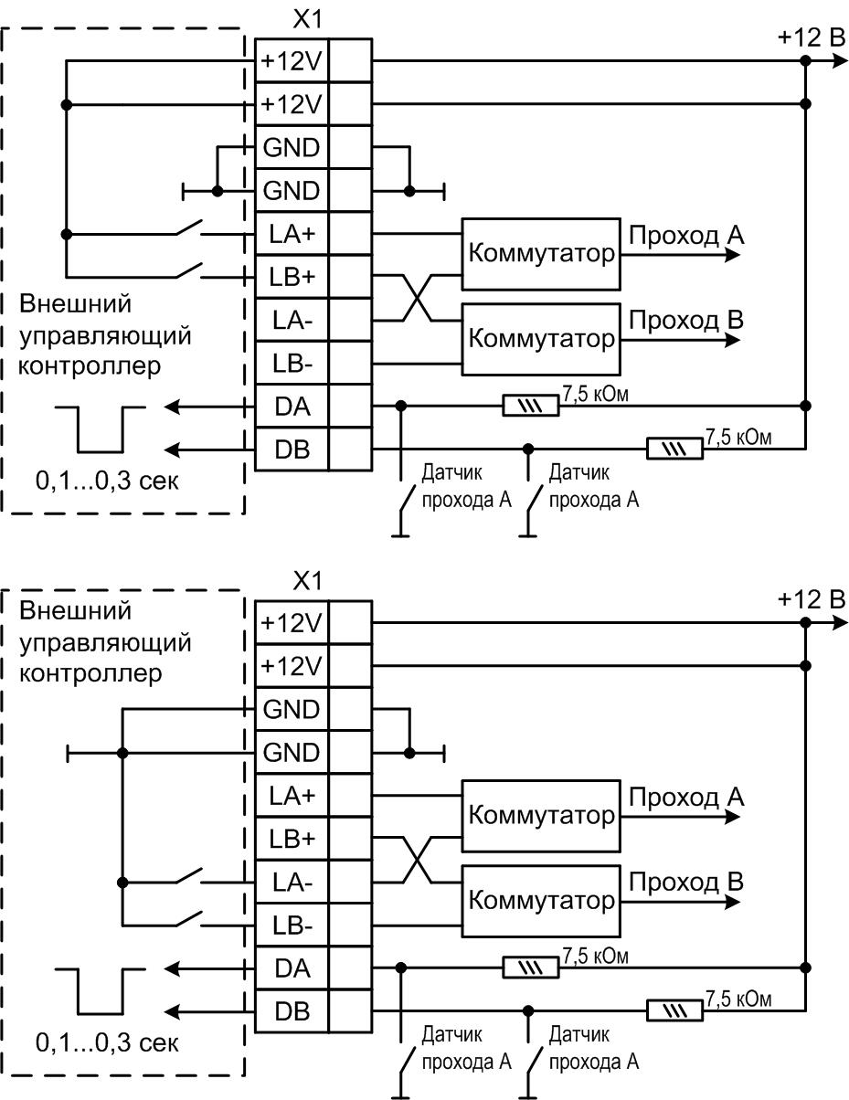 ип212 54т схема подключения