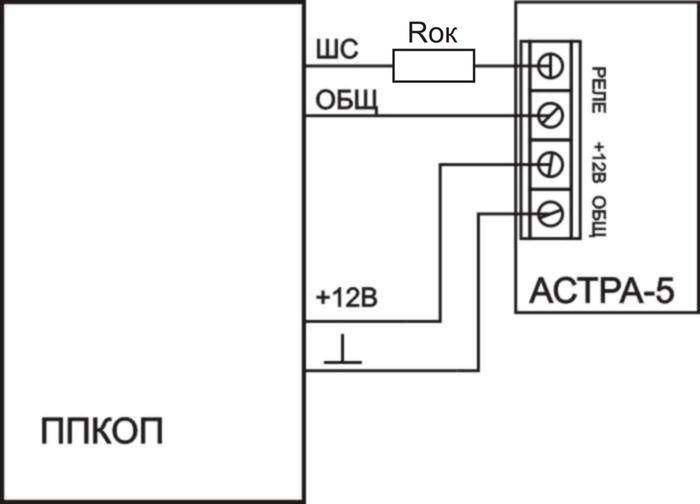 Схема подключения объемного