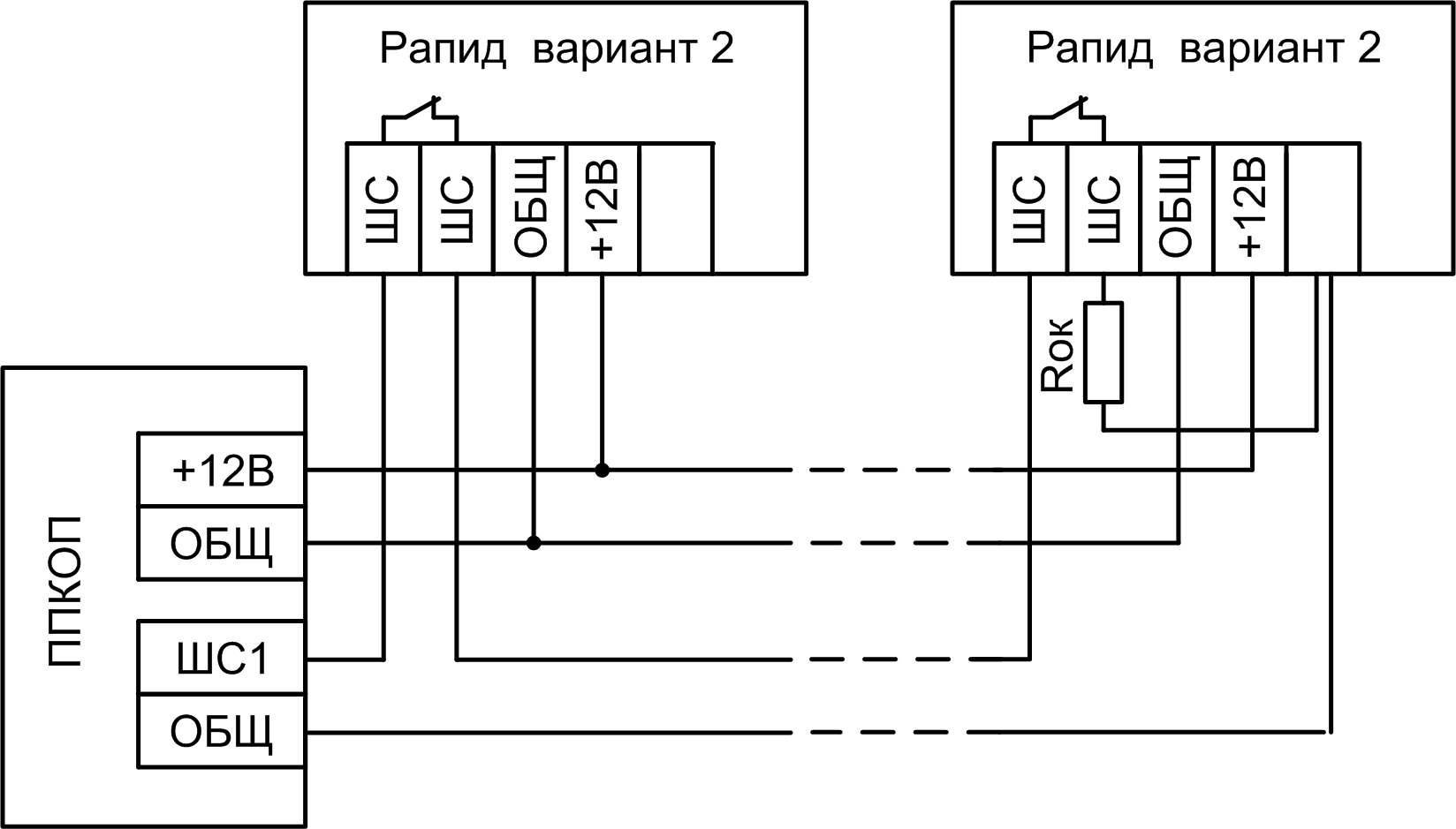 прибор рубин 6а подключить инфракрасный датчик схема